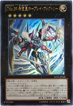 card100012581_1