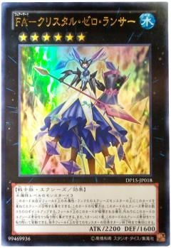 card100015019_1