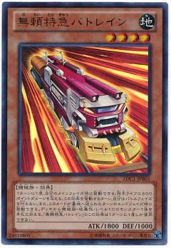 card100015524_1