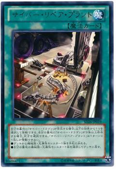 card100015550_1