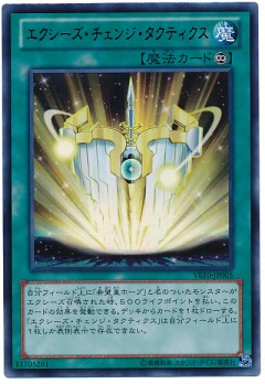 card100015948_1