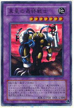 card100016058_1
