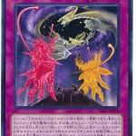card100016204_1