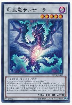 card100017675_1