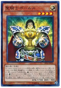 card100019447_1