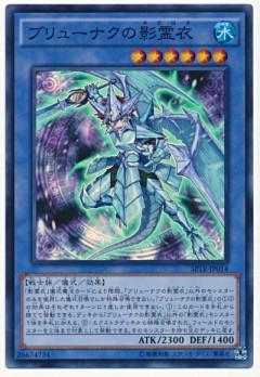 card100019696_1