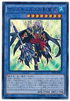 card100019700_1