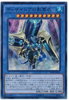 card100019703_1