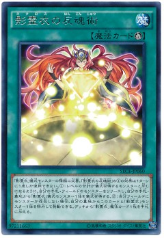 card100020323_1