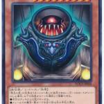 card100026176_1