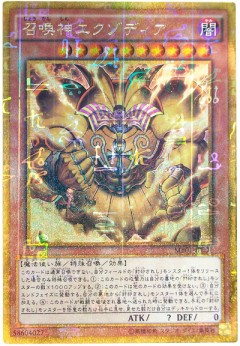 card100030259_1