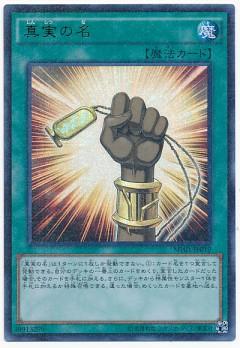 card100031093_1