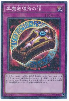 card100031150_1