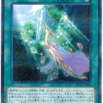 card100033075_1