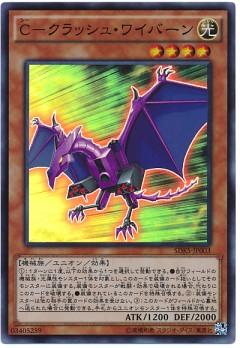 card100037268_1