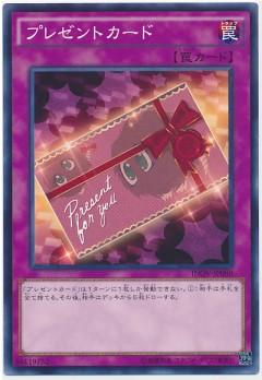 card100038263_1