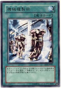 card1001290_1