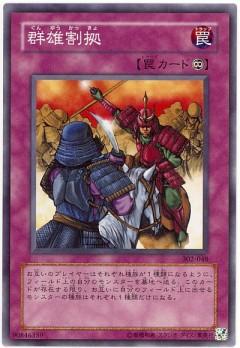 card1003361_1