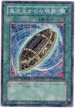 card1003490_1