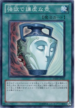 card73709153_1