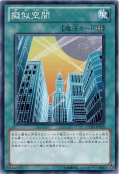 card73711437_1