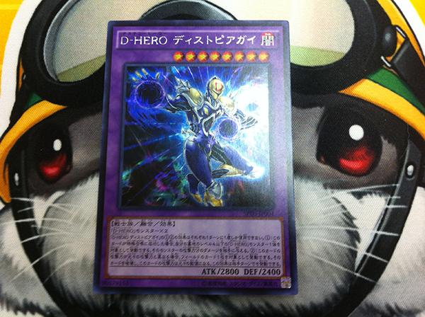 spds-kaifu6
