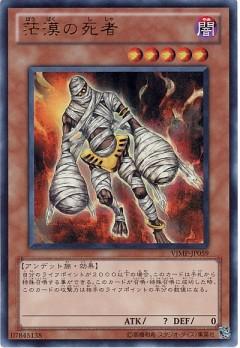 card100000263_1
