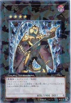 card100000807_1
