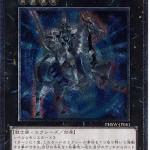 card100001860_1