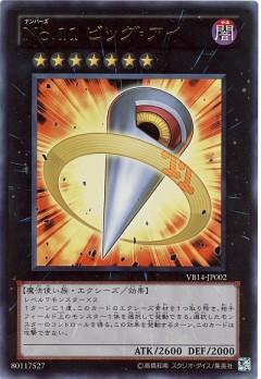 card100002040_1