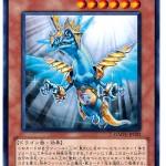 card100003542_1