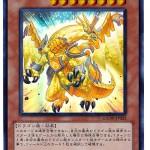 card100003544_1