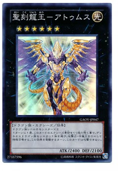card100003566_1