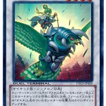 card100004659_1