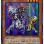 card100004762_1