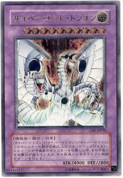 card100007081_1