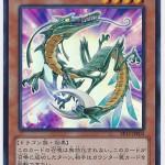 card100007457_1