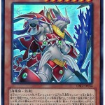 card100010155_1