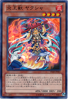 card100010916_1