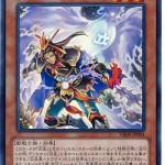 card100010917_1