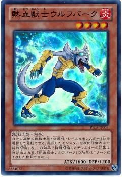 card100010918_1