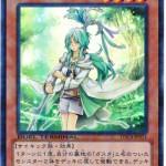 card100011756_1