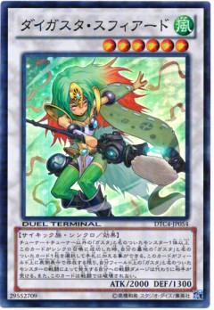 card100011763_1