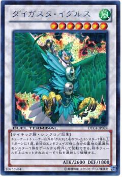 card100011771_1