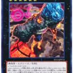 card100011864_1