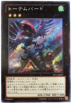 card100013033_1