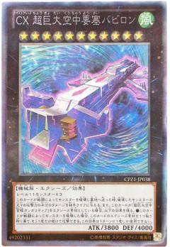card100014215_1