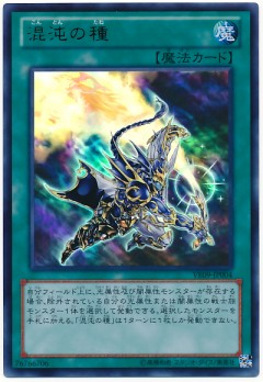 card100014483_1
