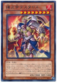 card100016150_1