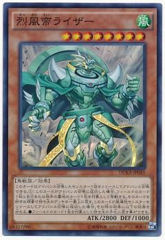 card100017663_1